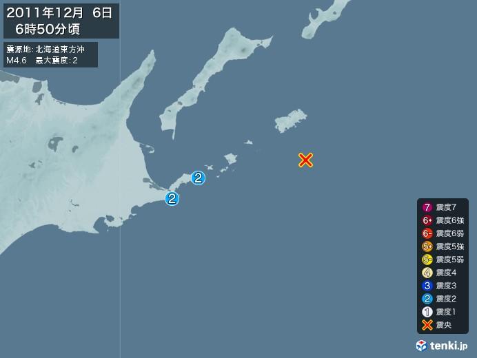 地震情報(2011年12月06日06時50分発生)