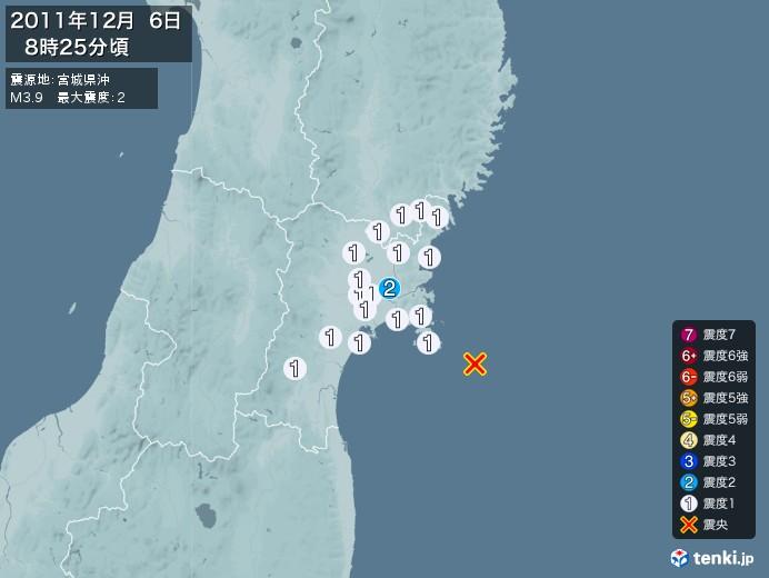 地震情報(2011年12月06日08時25分発生)
