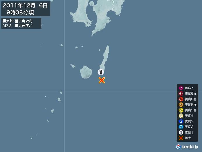 地震情報(2011年12月06日09時08分発生)