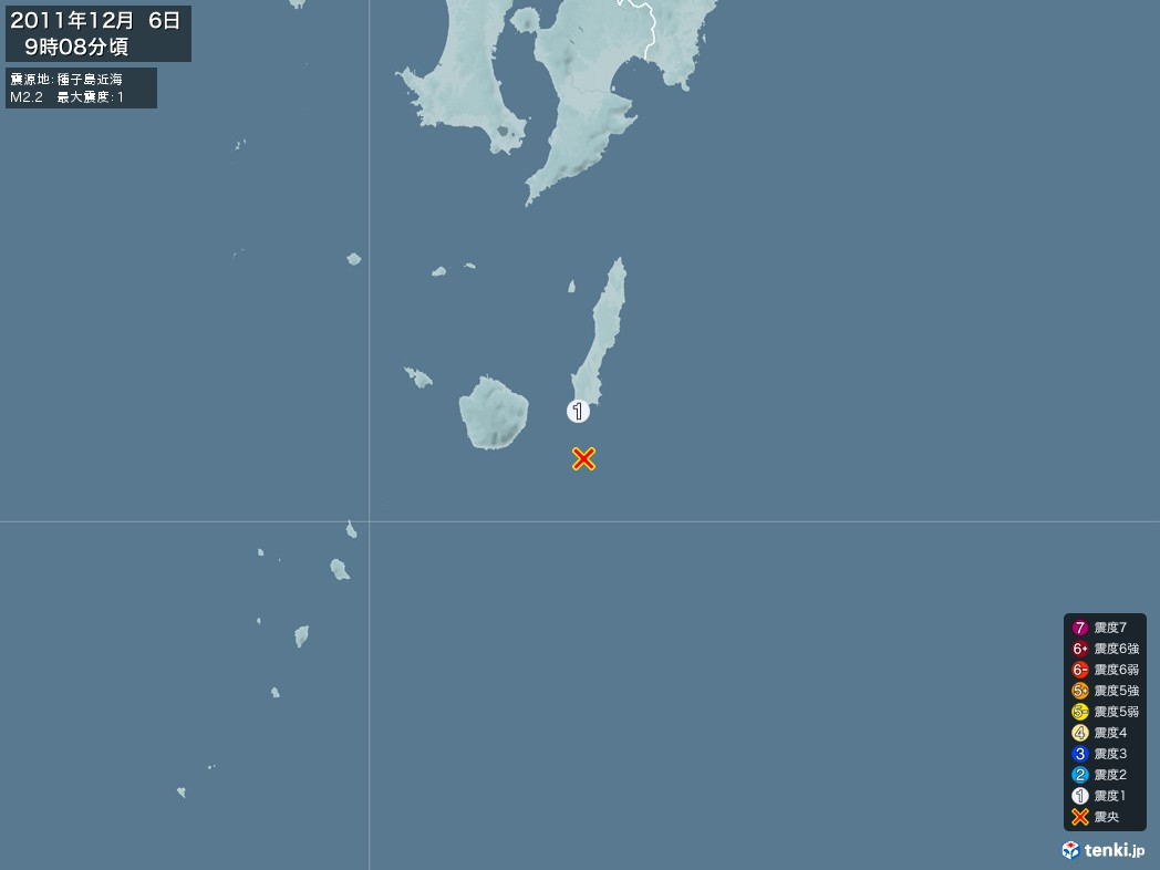 地震情報 2011年12月06日 09時08分頃発生 最大震度:1 震源地:種子島近海(拡大画像)