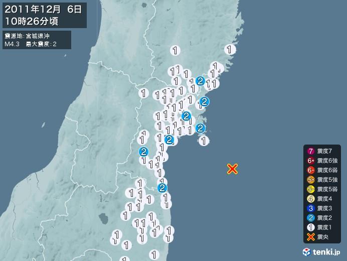 地震情報(2011年12月06日10時26分発生)