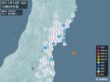 2011年12月06日10時26分頃発生した地震