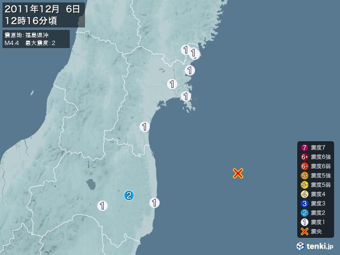 地震情報(2011年12月06日12時16分発生)