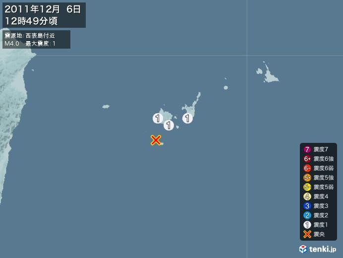 地震情報(2011年12月06日12時49分発生)