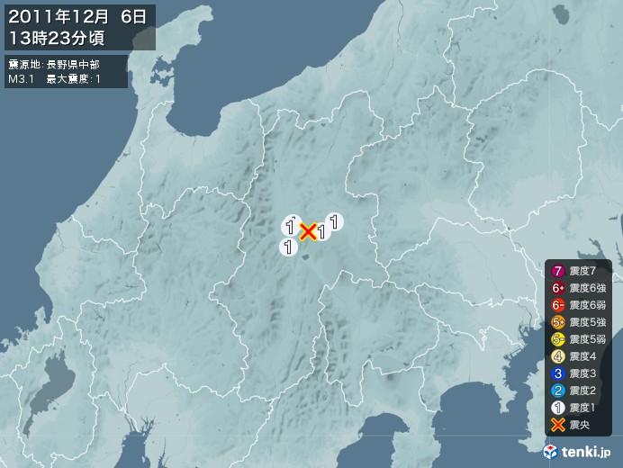 地震情報(2011年12月06日13時23分発生)