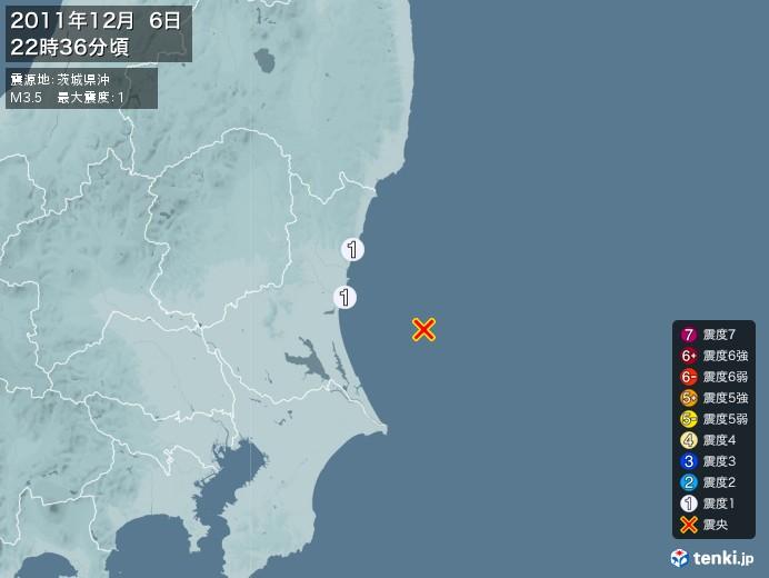地震情報(2011年12月06日22時36分発生)