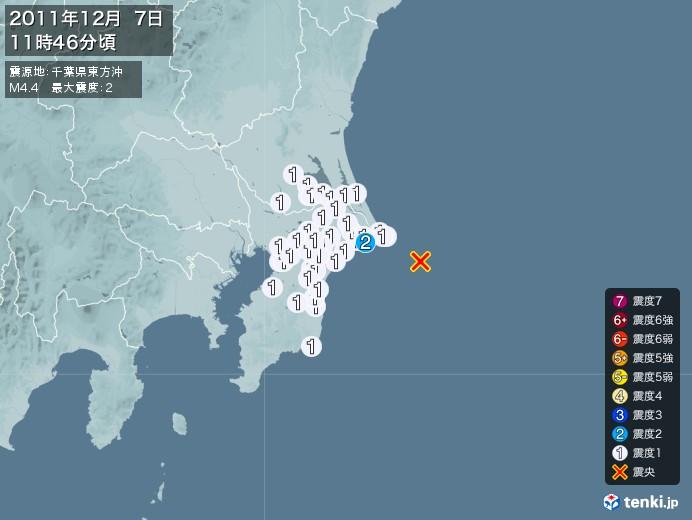 地震情報(2011年12月07日11時46分発生)