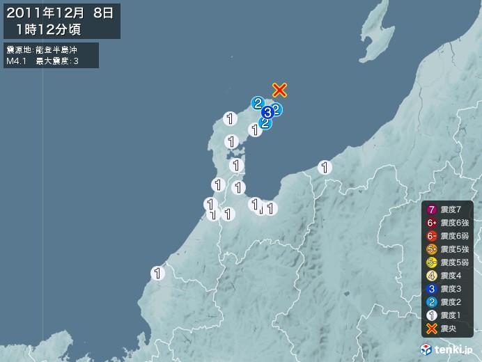 地震情報(2011年12月08日01時12分発生)