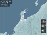 2011年12月08日01時12分頃発生した地震