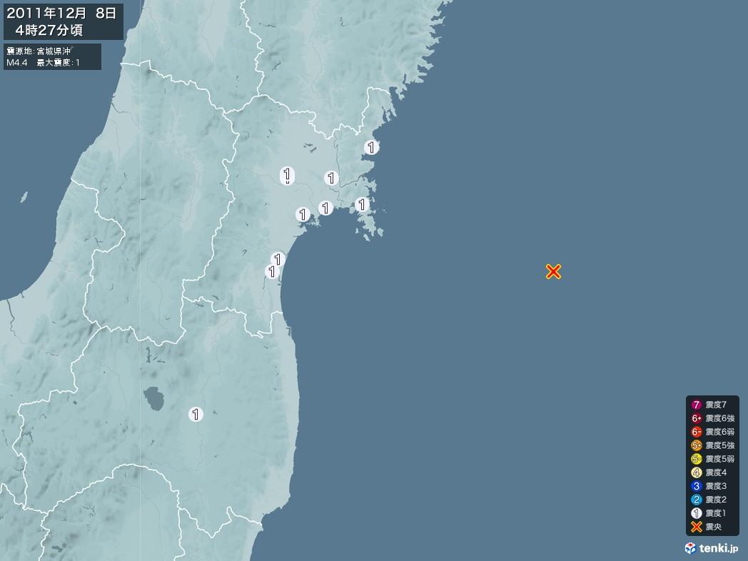 地震情報 2011年12月08日 04時27分頃発生 最大震度:1 震源地:宮城県沖(拡大画像)