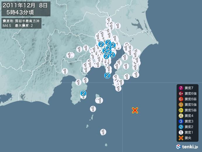 地震情報(2011年12月08日05時43分発生)