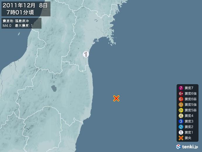 地震情報(2011年12月08日07時01分発生)