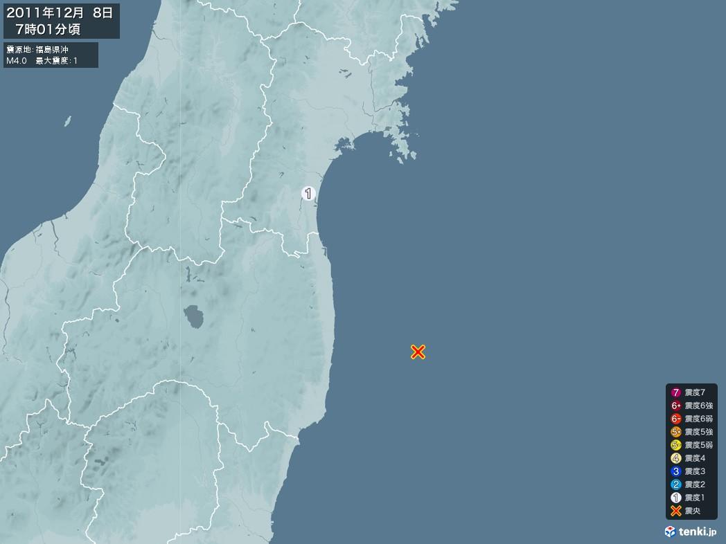 地震情報 2011年12月08日 07時01分頃発生 最大震度:1 震源地:福島県沖(拡大画像)