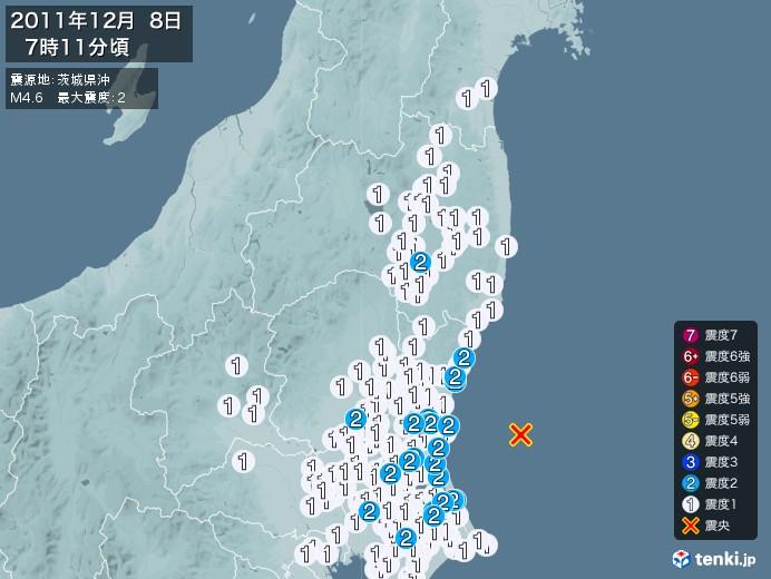 地震情報(2011年12月08日07時11分発生)