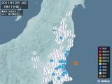 2011年12月08日07時11分頃発生した地震