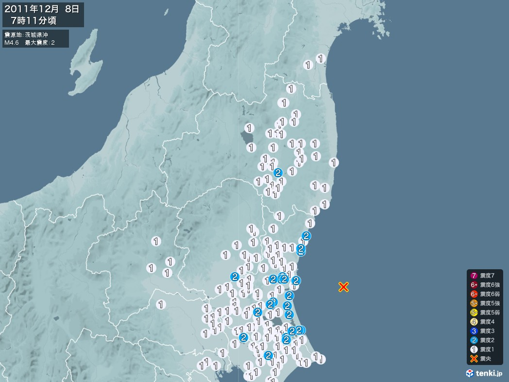 地震情報 2011年12月08日 07時11分頃発生 最大震度:2 震源地:茨城県沖(拡大画像)