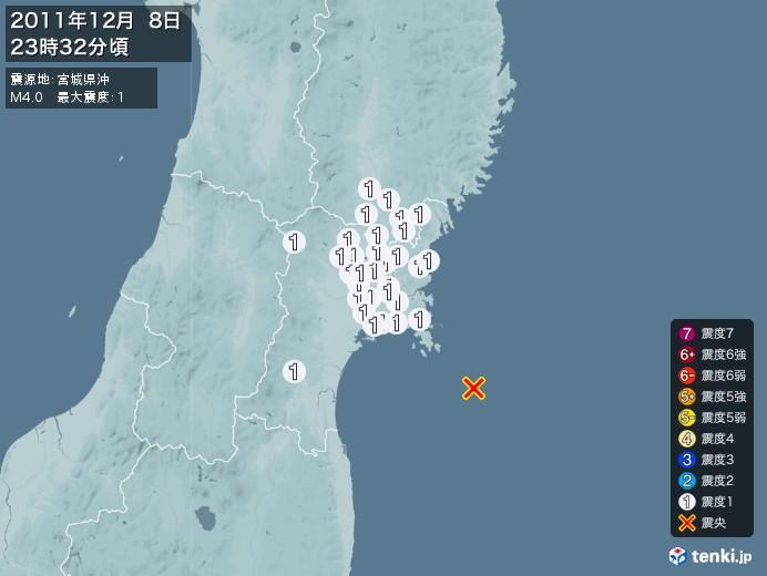地震情報(2011年12月08日23時32分発生)