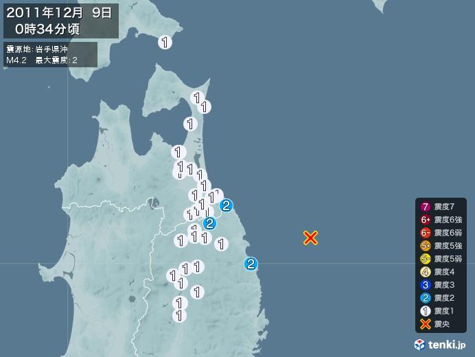 地震情報(2011年12月09日00時34分発生)