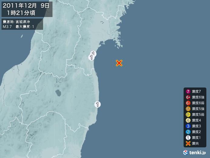 地震情報(2011年12月09日01時21分発生)