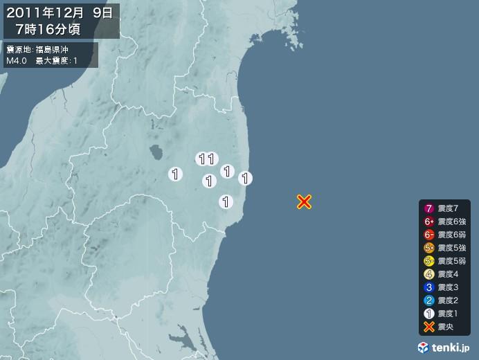地震情報(2011年12月09日07時16分発生)