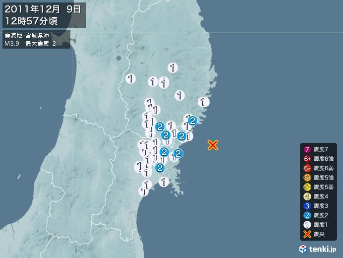 地震情報(2011年12月09日12時57分発生)