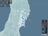 2011年12月09日12時57分頃発生した地震