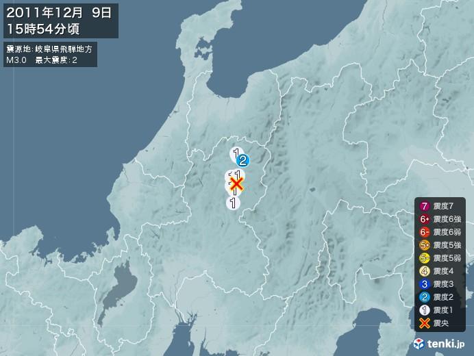 地震情報(2011年12月09日15時54分発生)