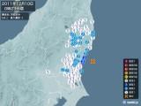 2011年12月10日00時23分頃発生した地震