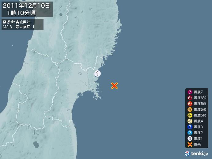地震情報(2011年12月10日01時10分発生)