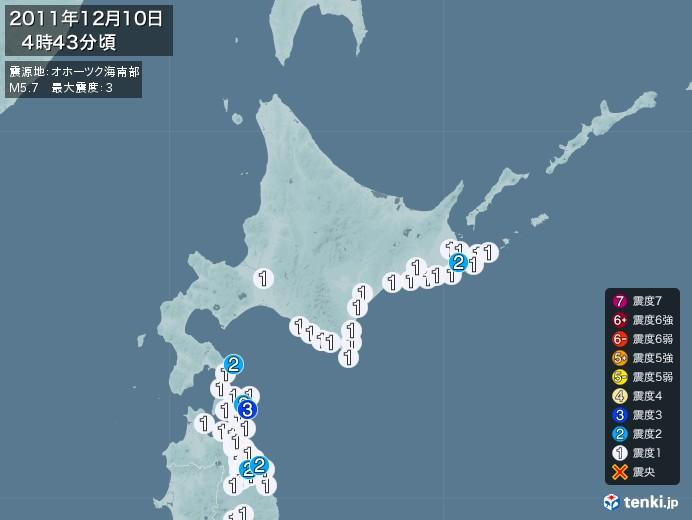 地震情報(2011年12月10日04時43分発生)