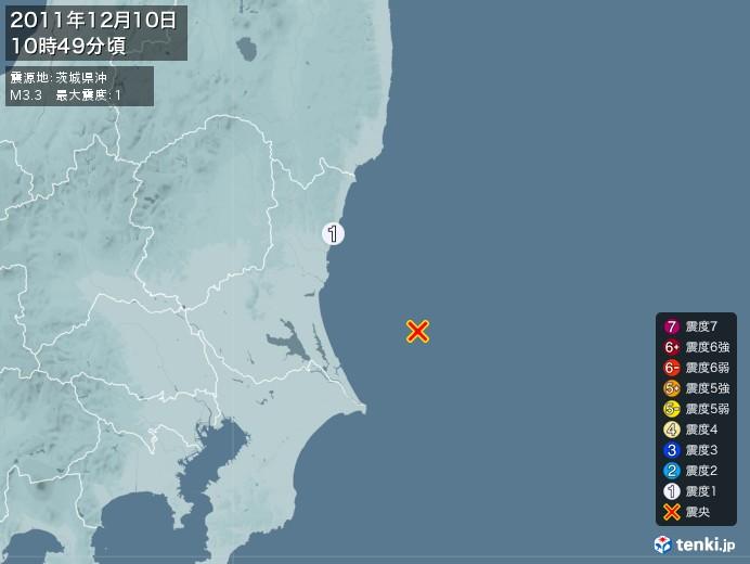 地震情報(2011年12月10日10時49分発生)