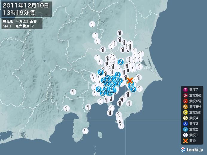 地震情報(2011年12月10日13時19分発生)