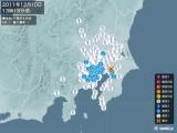2011年12月10日13時19分頃発生した地震
