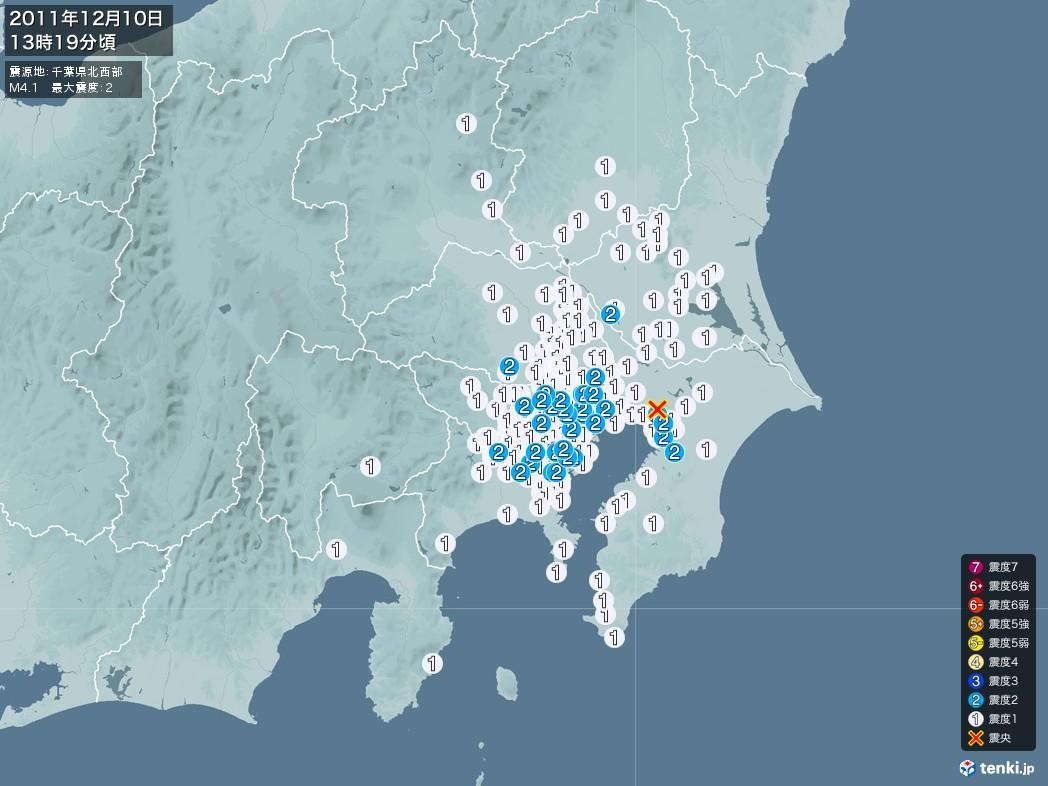 地震情報 2011年12月10日 13時19分頃発生 最大震度:2 震源地:千葉県北西部(拡大画像)