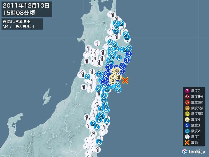 地震情報(2011年12月10日15時08分発生)