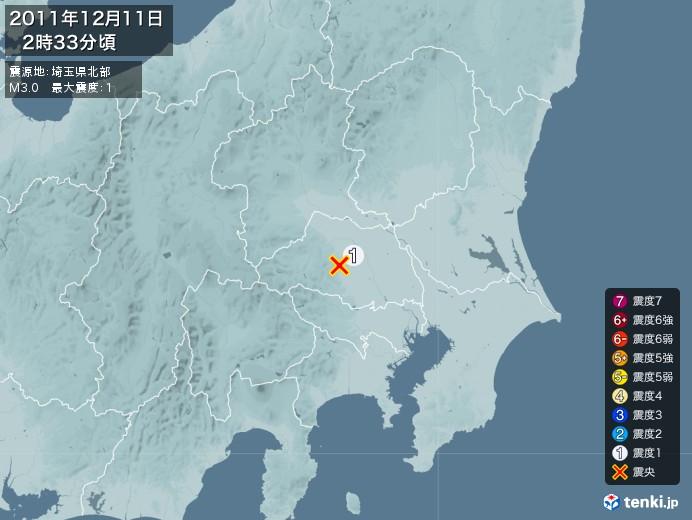 地震情報(2011年12月11日02時33分発生)