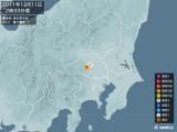 2011年12月11日02時33分頃発生した地震