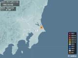 2011年12月11日07時23分頃発生した地震