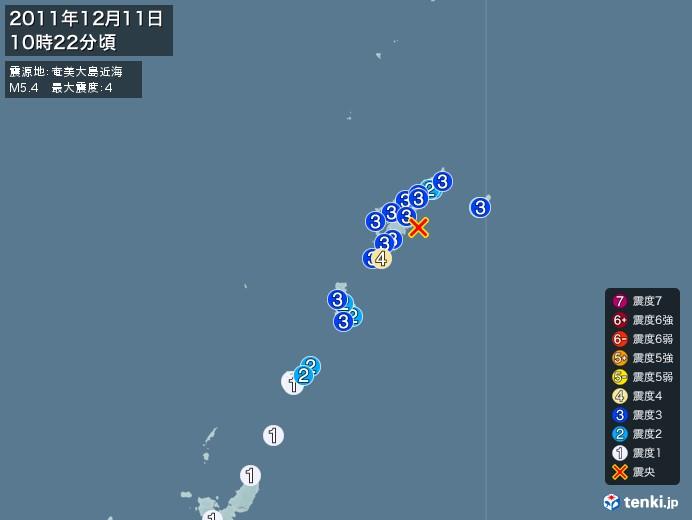 地震情報(2011年12月11日10時22分発生)
