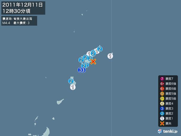 地震情報(2011年12月11日12時30分発生)