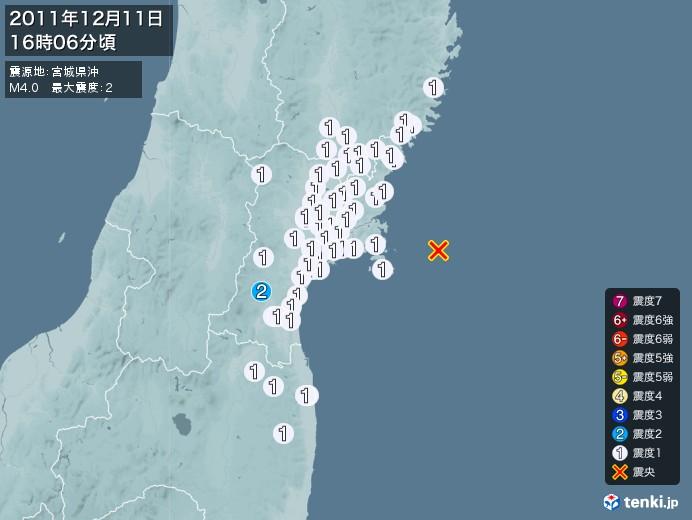 地震情報(2011年12月11日16時06分発生)