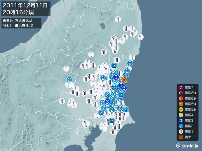 地震情報(2011年12月11日20時16分発生)