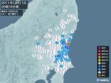 2011年12月11日20時16分頃発生した地震