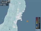 2011年12月12日11時34分頃発生した地震