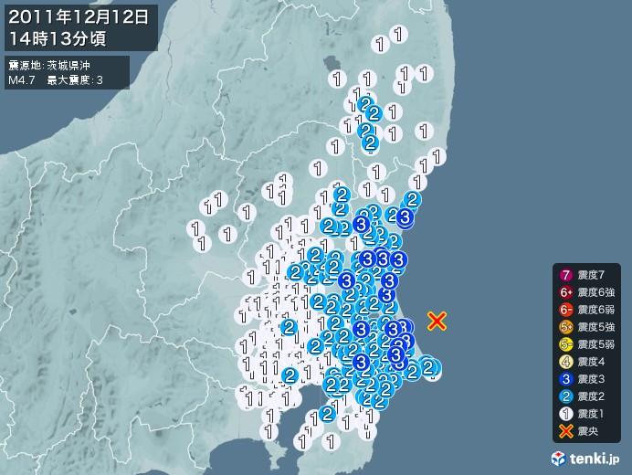 地震情報(2011年12月12日14時13分発生)