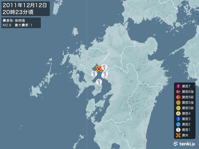 地震情報(2011年12月12日20時23分発生)