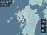 2011年12月12日20時23分頃発生した地震