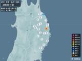 2011年12月13日04時04分頃発生した地震