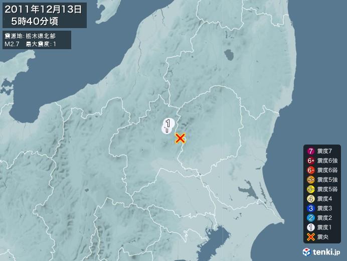 地震情報(2011年12月13日05時40分発生)