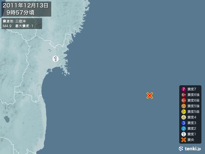 地震情報(2011年12月13日09時57分発生)